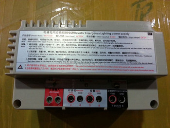 elevator emergency lighting power supply & Elevator Emergency Lighting Power Supply - Buy Emergency Power ... azcodes.com