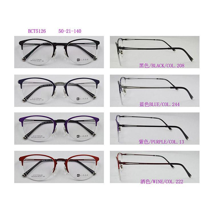 f08e1f2e71 Latest Cp Optical Glasses Innovative Eyewear