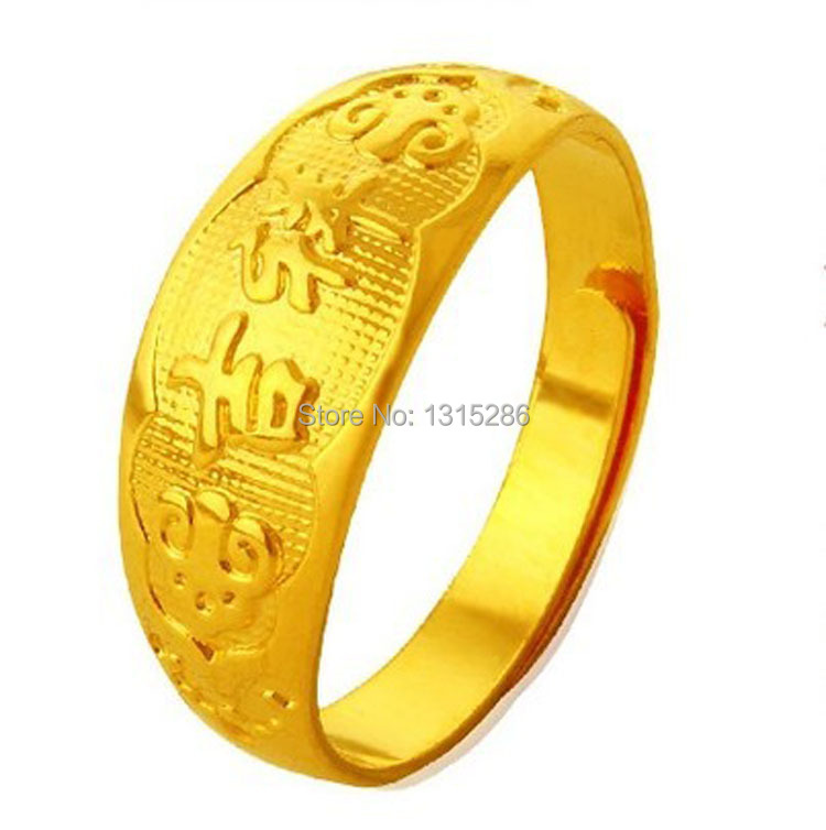 Cheap Gold Chinese Character find Gold Chinese Character deals on