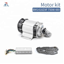 Electric Bicycle Wheelchair Motorcycle Engine Kits Permanent Magnet Motor