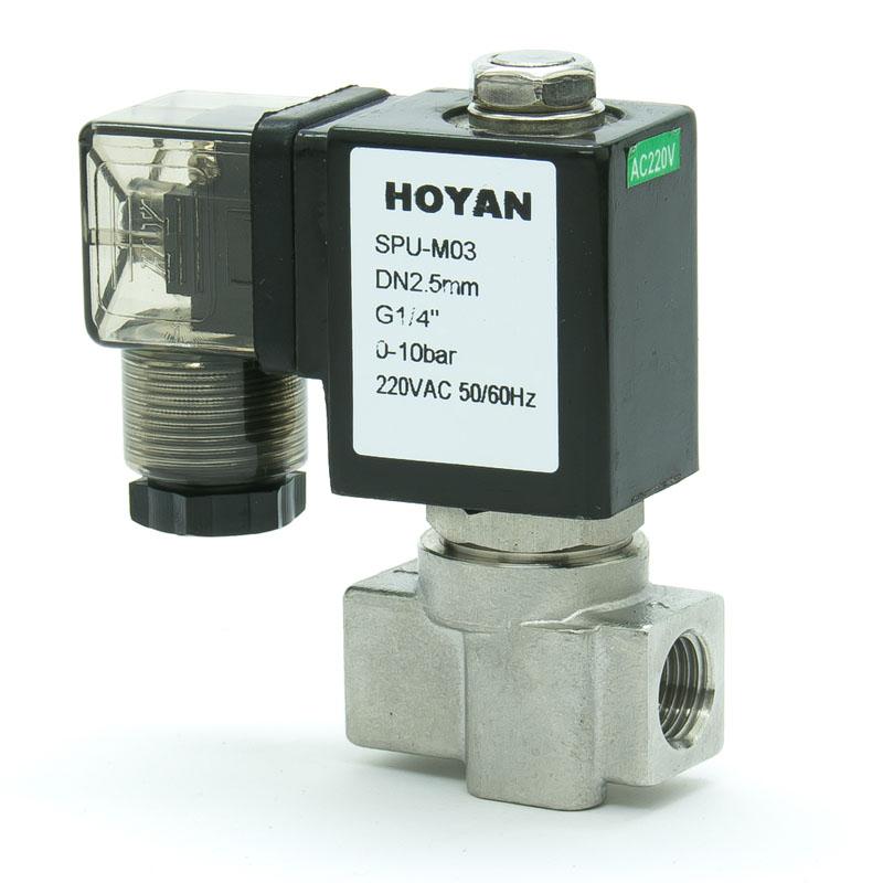 2 way brass Normally open solenoid valve 1//4 inch 12V DC Orifice 2.5mm//3mm