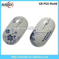 2.4G Blue and white porcelain wireless mouse