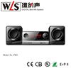 Hot-selling stereo sound DVD mini Component system in consumer electronic has CE CB SONCAP SABS quality certifications