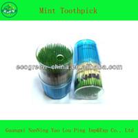 Toothpick Pot