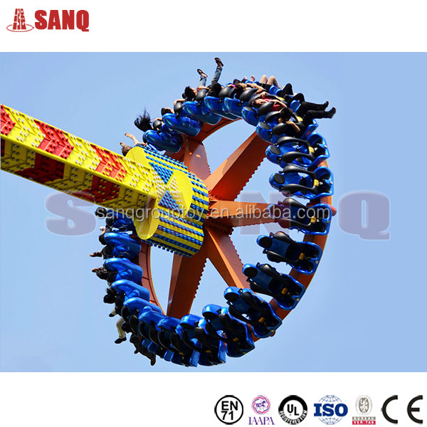 Amusement Rides Big Pendulum for sale