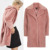 Wholesale Latest New Fashion Design Women Wool Pink Casual Winter Faux Fur Coat