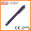 2013 logo branded good quality best selling stylus pen