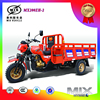 africa popular hot newest front cabin zongshen 200cc cargo tricycle