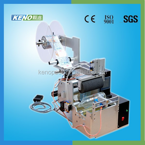 KENO-L102B hot melt glue bopp labeling machine