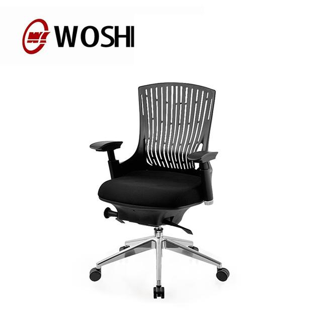china ergonomic task office chair wholesale alibaba