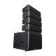 RQSONIC RQWI2412DSP-KIT New China Pa 1000W Active Concert Stage Line Array Speaker Sound System