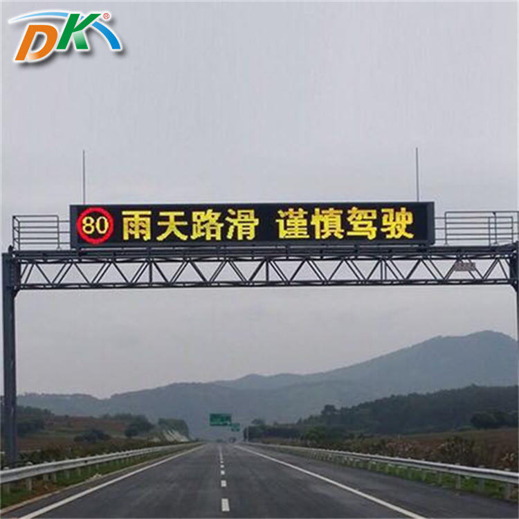 Traffic full color led display panel,highway display sign,VMS screen