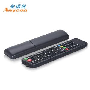 World Max Tv Box Remote Control, World Max Tv Box Remote