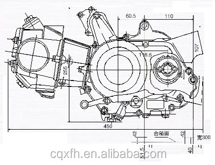 50cc Chinese Atv Parts