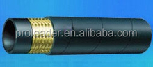 highly quality hydraulic natural rubber hose pipe in oil field /hydraulic hose fitting of china manufacturers