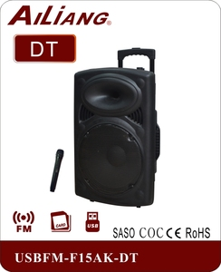 AILIANG USBFM-F14K-DT cheap protable battery powered trolley speaker with USB/SD/FM/BT