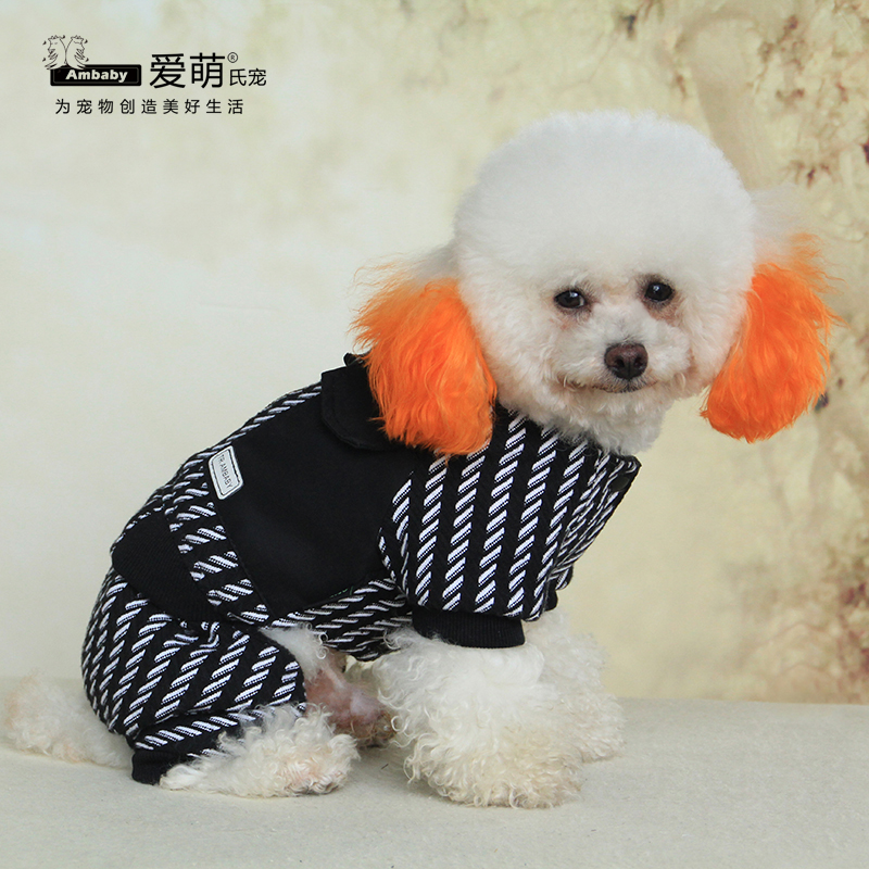 Pet dog cat clothes four legs cotton puppy winter warm coat wholesale