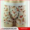 /product-detail/bulk-underwear-with-digital-photo-laser-printing-1481285800.html