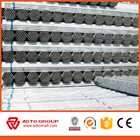 companies looking for partners in alibaba for Steel Pipe or tube /balloon stuffing machine /tracking