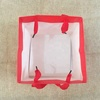 /product-detail/-blf-pb277-custom-red-simple-paper-square-bottom-gift-bag-60206562180.html
