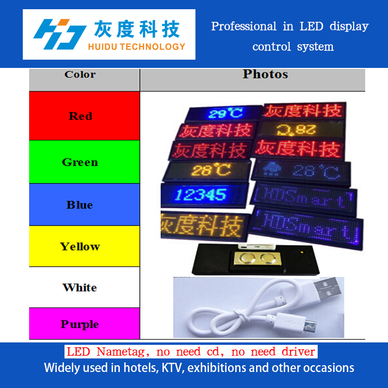 Programmed usb rechargeable led smart module led badges mini led display