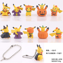 Pokemon Figuren Janpan Anime Pikaqiu Mini PVC Figur