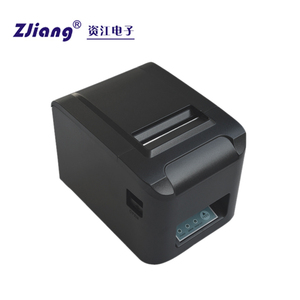 Unique design 80mm thermal barcode receipt pos printer
