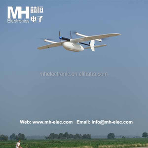 Fixed Wing Long Range Drone for UAV