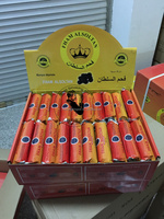 fham alsoltan hookah charcoal item 582141 trade mark 1st quality registred Export fob Tunisia
