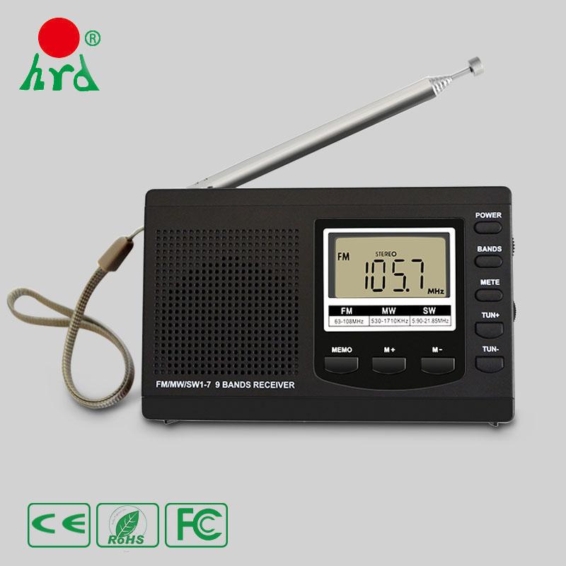 China Rds Fm Portable Radio, China Rds Fm Portable Radio ...
