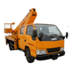 High-altitude Operation Truck Manufacturer China 16 m Aerial Work Platform Truck For Construction
