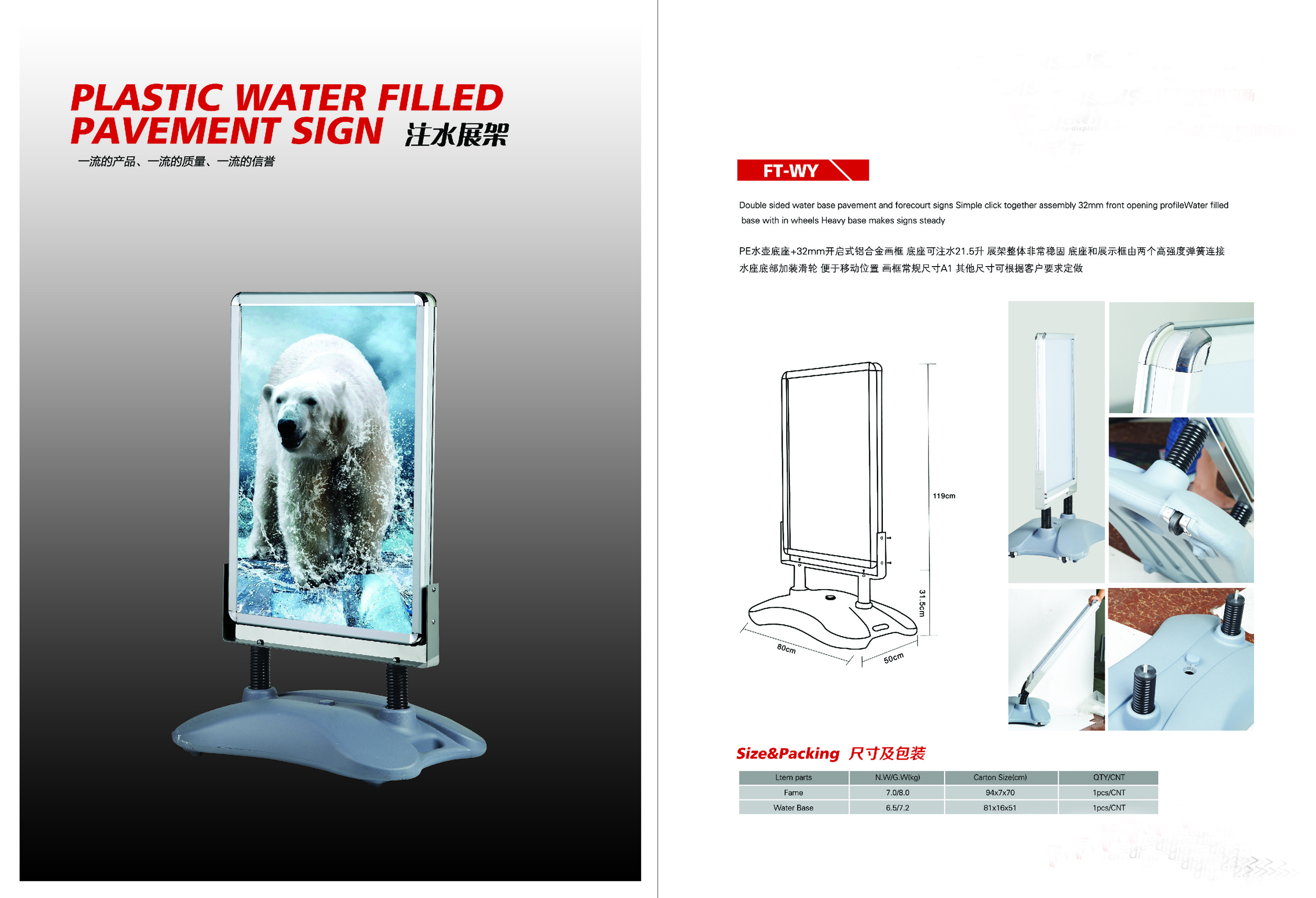 High Quality Advertising frame China exporter