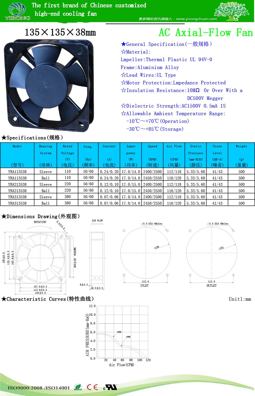 13538 5 Inch Exhaust Fan 110v 220v Ac Axial Cooling Fan 135x135x38mm on