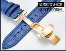 Ремешок из телячьей кожи для мужчин и женщин с автоматической пряжкой-бабочкой 14 мм 16 мм 18 мм 20 мм из нержавеющей стали ремешок для часов tissot ...(Китай)