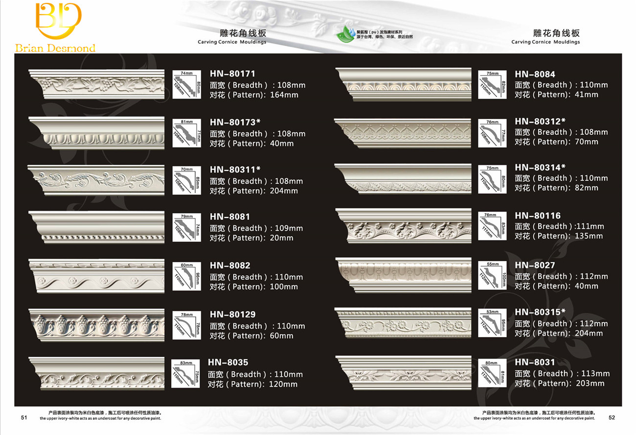 Cheap Price + High Quality Carve Patterns Antique Pu Cornice Molding  Profiles Designeps Foam Cornice - Buy Pu Foam Cornice Moulding,Polyurethane