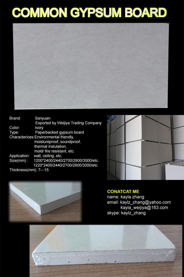 Plaster And Gypsum Board : Lead lined gypsum board drywall plaster partition