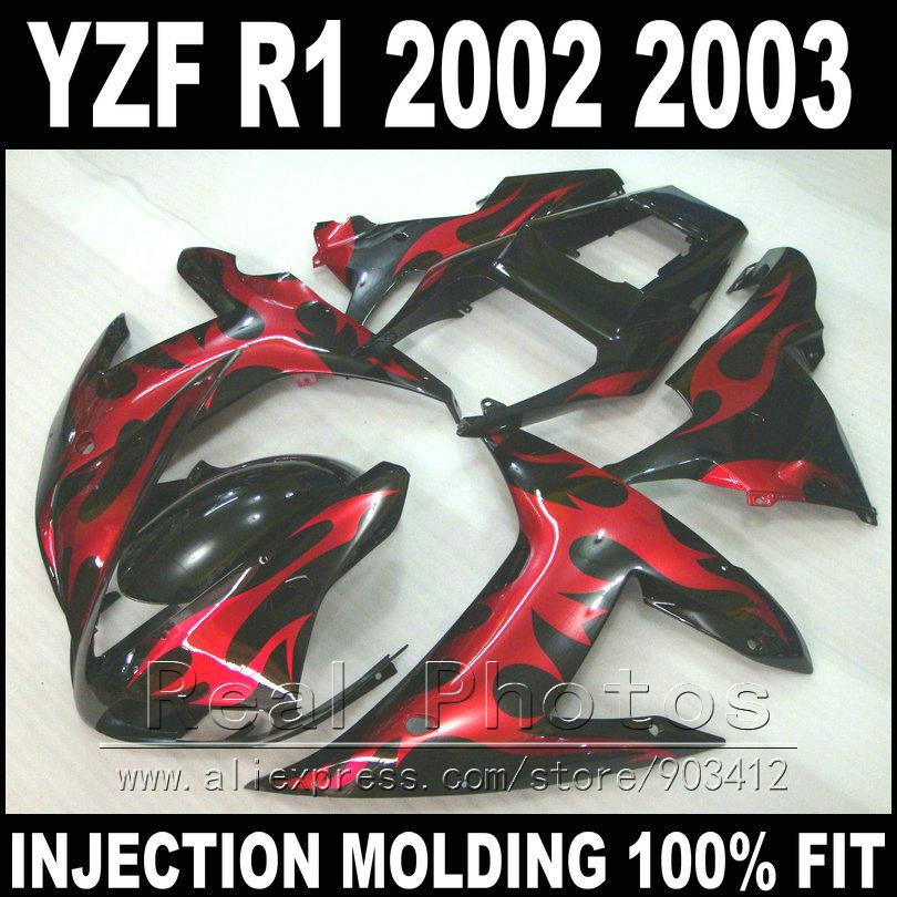 achetez en gros yamaha r1 car nage en ligne des grossistes yamaha r1 car nage chinois. Black Bedroom Furniture Sets. Home Design Ideas