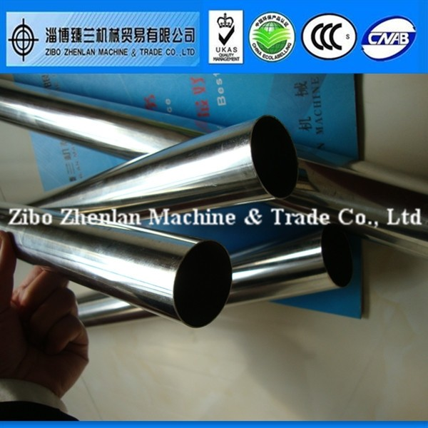 ASTM A790 904L super duplex stainless steel pipe