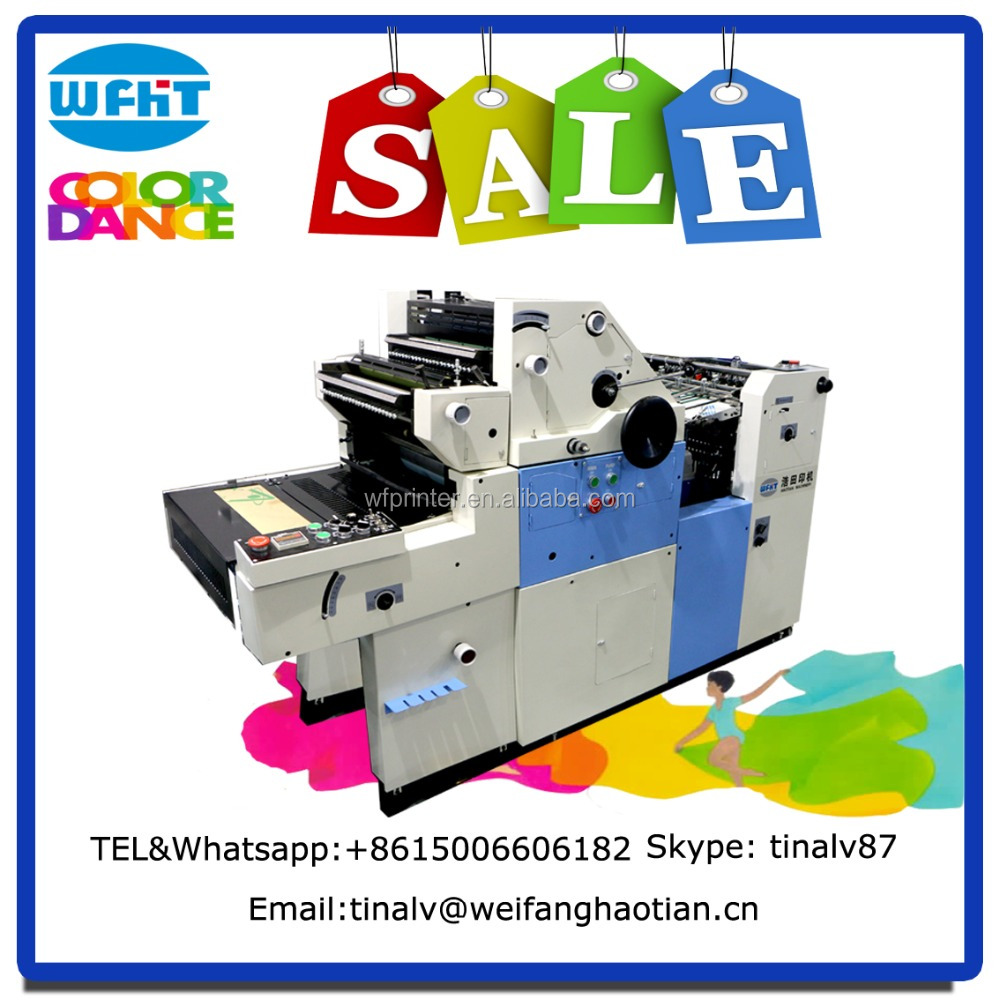 HT56IINP dominant offset printing machine, small offset printing machine