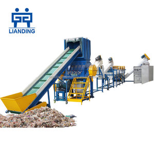 Waste plastic pe pp film washing recycling line / hdpe ldpe bottle washing plant / pp woven bags recycling machine