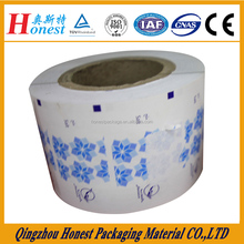 Accept Custom Printed PE Coated Paper