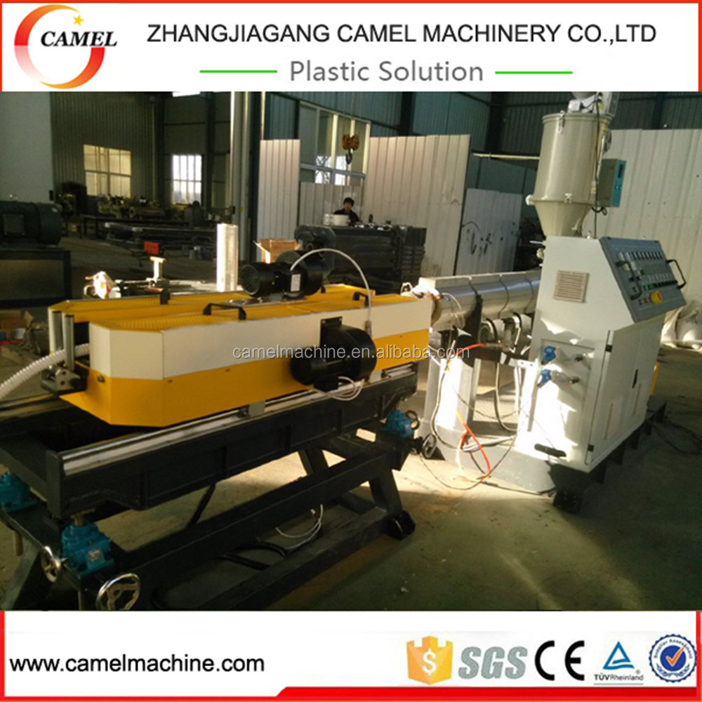 Single Wall Hose/Garden PE/PP Corrugated Pipe Extrusion/Production Line