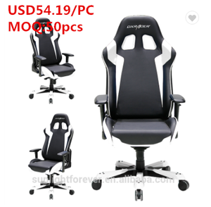 TSF 2018 Cheap Price Conference Room Electric Computer Gaming Chair