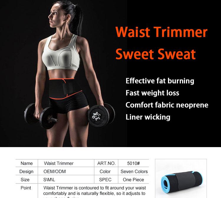 33a5ff8cd5 KS-5010 Private Label Adjustable Tummy Trimmer Back Support Waist Slimming  Belt For Exercise