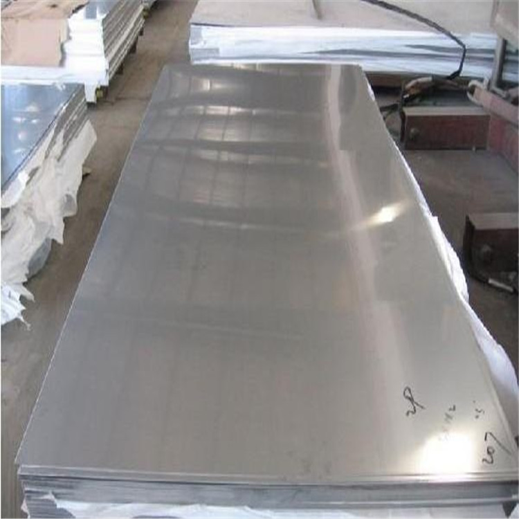 1000 series 1 kg <strong>aluminium</strong> price in india
