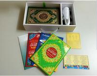 2016 best price lower price Quran reading pen Digital Quran Pen Reader New Digital Holy talking pen