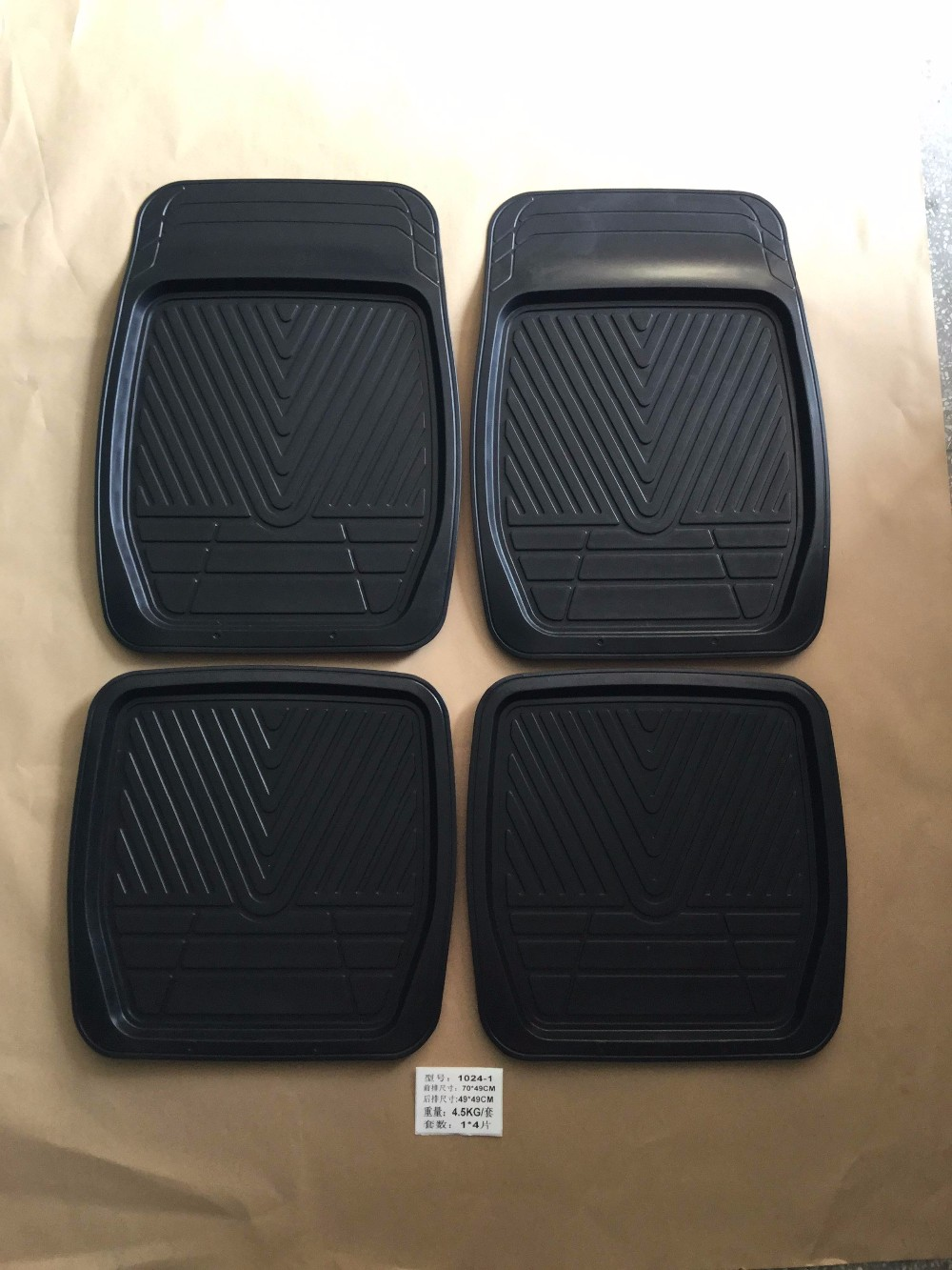 Wholesale Cheap Universal Rubber Car Foot Floor Mat Buy