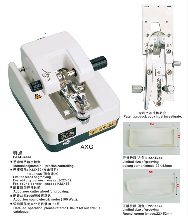 Optical Lab Lens Groove Groover Machine