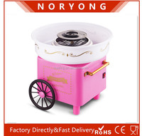 fasion and funny, elctric and home make cotton candy making machine