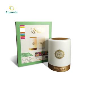 al quran surah mp al quran surah mp suppliers and manufacturers
